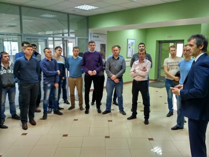 Обучение на электрика краснодарский край
